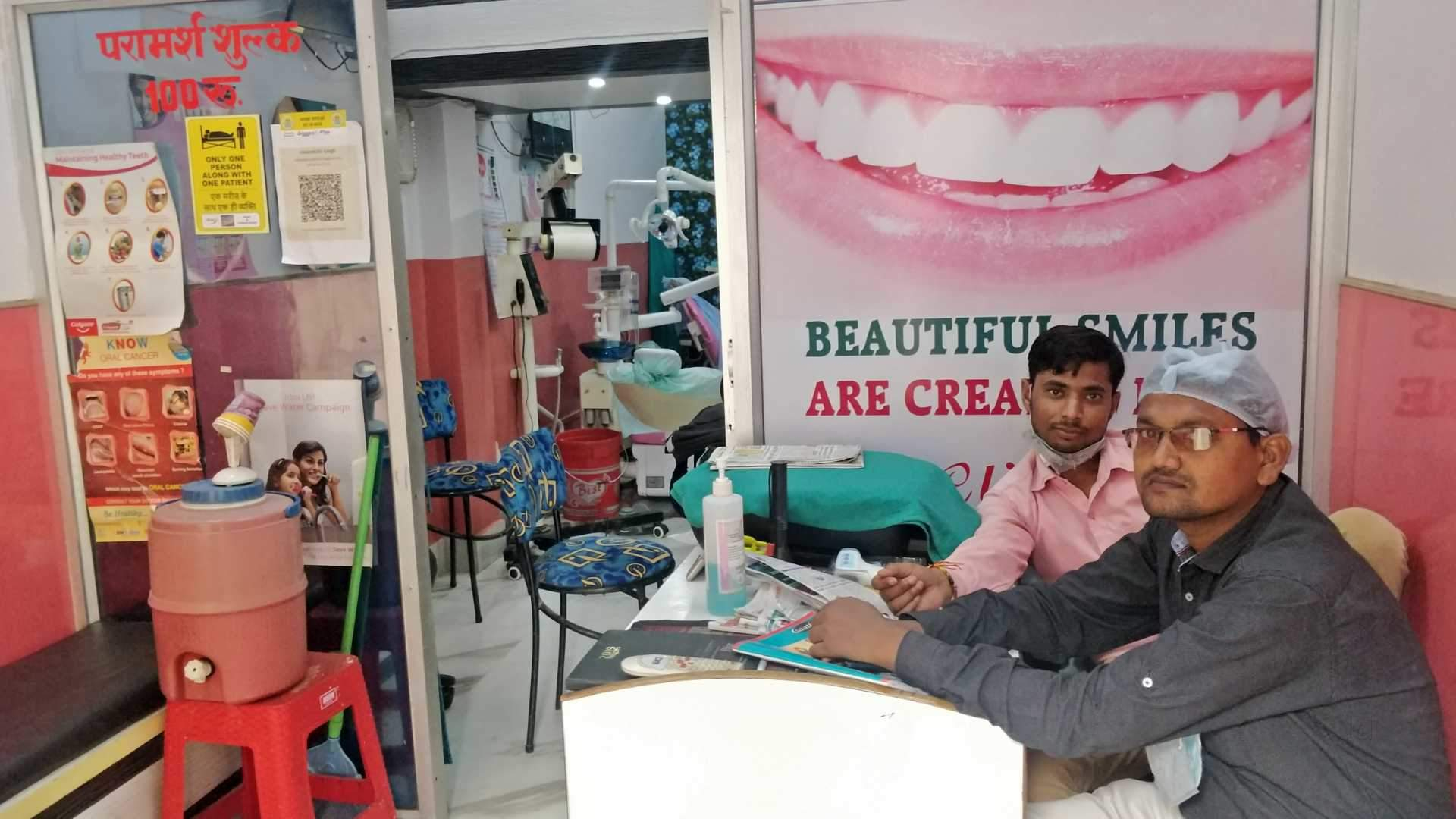 Shiva Dental Clinic